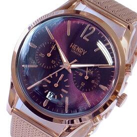 ヘンリーロンドン HENRY LONDON ハムステッド HAMPSTEAD クロノ 39mm 腕時計 HL-39CM-0088 パープル【送料無料】