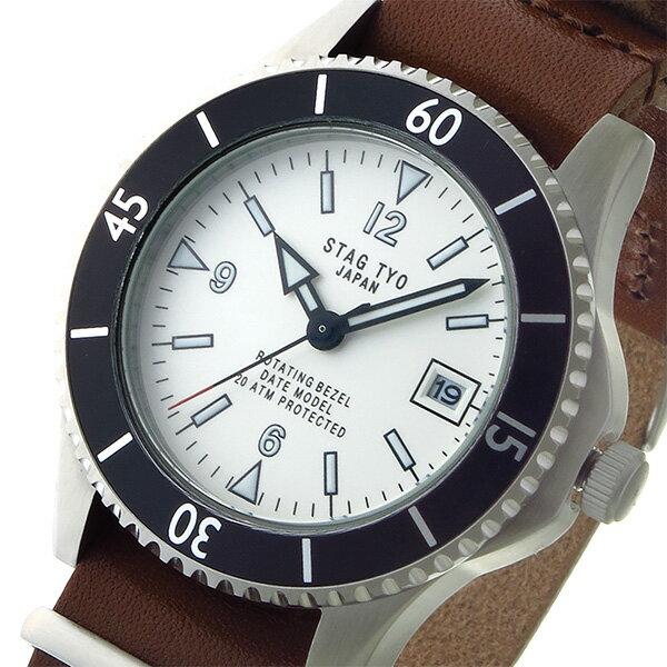 スタッグ STAG TYO クオーツ メンズ 腕時計 STG018S1 ホワイト【送料無料】【楽ギフ_包装】