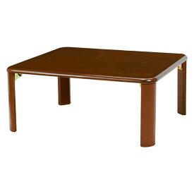 萩原 折れ脚テーブル(ダークブラウン) VT-7922-75DBR 4934257238991 【代引き不可】【S1】