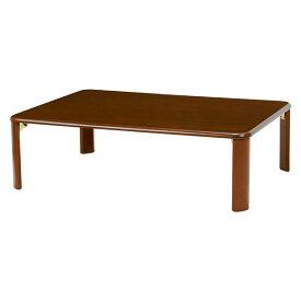 萩原 折れ脚テーブル(ダークブラウン) VT-7922-105DBR 4934257239035 【代引き不可】【送料無料】