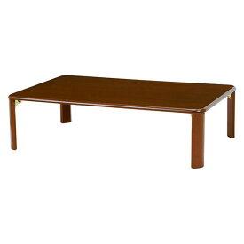 萩原 折れ脚テーブル(ダークブラウン) VT-7922-120DBR 4934257239059 【代引き不可】【送料無料】