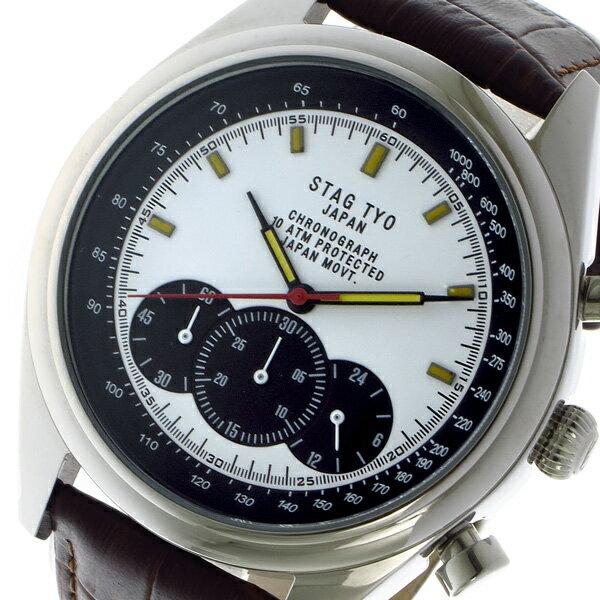 スタッグ STAG TYO クォーツ メンズ 腕時計 SRG014S1 ホワイト【送料無料】【楽ギフ_包装】