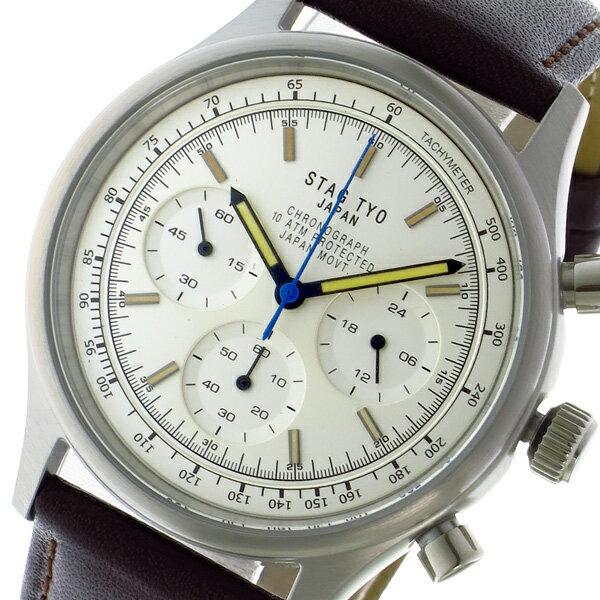 スタッグ STAG TYO クォーツ メンズ 腕時計 STG017LT1 ホワイト【送料無料】【楽ギフ_包装】