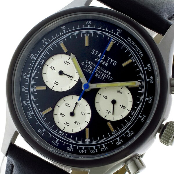 スタッグ STAG TYO クォーツ メンズ 腕時計 STG017LT2 ブラック【送料無料】【楽ギフ_包装】