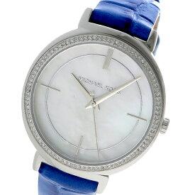 0edd3e38ab87 マイケルコース MICHAEL KORS クオーツ レディース 腕時計 MK2661 シェル【送料無料】【楽ギフ