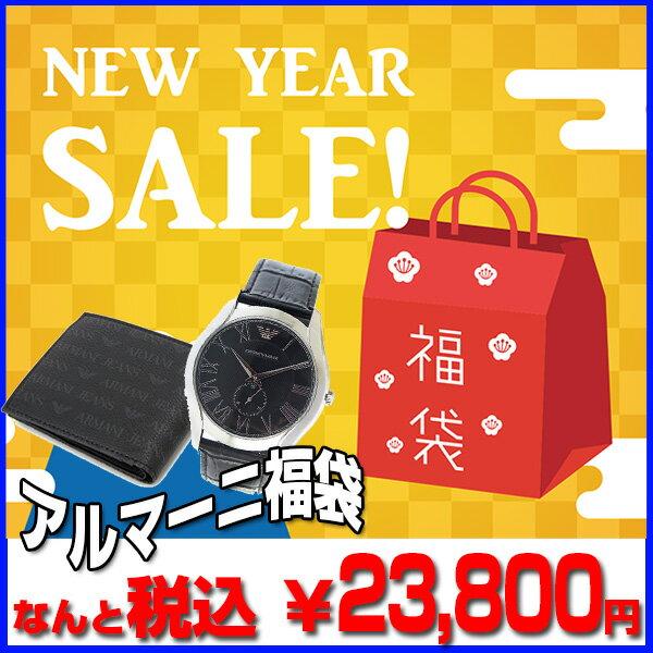 【福袋】アルマーニ ARMANI 腕時計 二つ折り財布 AR1703 938540-CC996-00020【送料無料】【楽ギフ_包装】