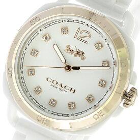 コーチ COACH テイタム TATUM クオーツ レディース 腕時計 14502752 ホワイト/ホワイト【送料無料】