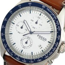 フォッシル FOSSIL 腕時計 メンズ CH3029 クォーツ ホワイト ブラウン【送料無料】