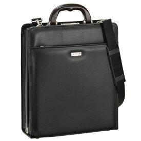 ジェーシーハミルトン J.C HAMILTON ビジネスバッグ メンズ 22310-1H ブラック【送料無料】