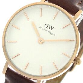 ダニエルウェリントン DANIEL WELLINGTON 腕時計 時計 レディース DW00100231 クォーツ ホワイト ブラウン