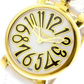 ガガミラノ GAGA MILANO 腕時計 レディース 6023.01LT マヌアーレ 35MM クォーツ ホワイト ホワイト【送料無料】