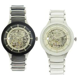ペアウォッチ サルバトーレマーラ SALVATORE MARRA 腕時計 メンズ レディース SM17122-SSBK SM17122-SSWH 自動巻き 【送料無料】