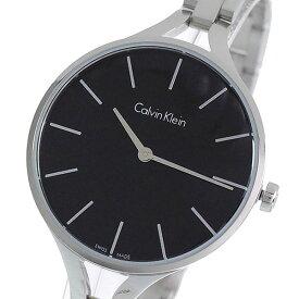 カルバンクライン CALVIN KLEIN 腕時計 レディース K7E23141 クォーツ ブラック シルバー【送料無料】