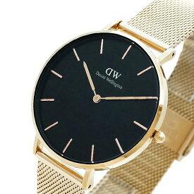 ダニエルウェリントン DANIEL WELLINGTON 腕時計 レディース DW00100303 Classic 36mm クォーツ ブラック ローズゴールド Melrose【送料無料】