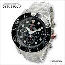 セイコー SEIKO ソーラー クロノグラフ ダイバーズ 腕時計 SSC015P1【送料無料】【楽ギフ_包装】