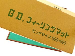 麻雀用マットGDフィーリングマットFEELINGMAT【11%OFF】【セール】【YDKG円高還元ブランド】