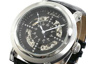 リョーコキクチRKIKUCHI腕時計時計自動巻きメンズRKR-6502【楽ギフ_包装】