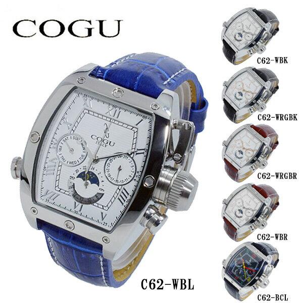 コグ COGU 自動巻き メンズ 腕時計 C62-WBL ホワイト-シルバー/ブルー【送料無料】【楽ギフ_包装】