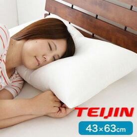 ウォッシャブル枕 まくら 洗える枕 テイジン製中綿使用 ウォッシャブル ピロー 日本製 国産【送料無料】
