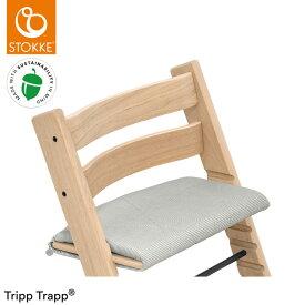 トリップトラップ ジュニアクッション TRIPP TRAPP 子供椅子 ベビー チェア イス ストッケ社 ストッケ STOKKE【送料無料】