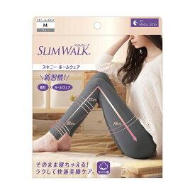 ピップ スリムウォーク スキニールームウェア グレー Mサイズ【送料無料】