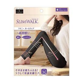 ピップ スリムウォーク スキニールームウェア ブラック Lサイズ【送料無料】
