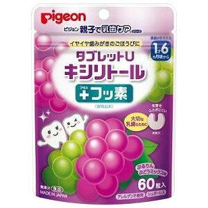 ピジョン(株) タブレットUキシリトール+フッ素ぶどう 60粒 食品