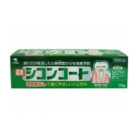 小林製薬(株) シコンコート 110G 医薬部外品