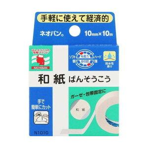 ニチバン(株) ネオバン N10-10 日用品 消耗品 雑貨