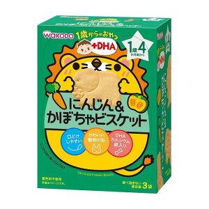 アサヒG(和光堂) IO12にんじん&かぼちゃビスケット 11.5Gx3袋 食品