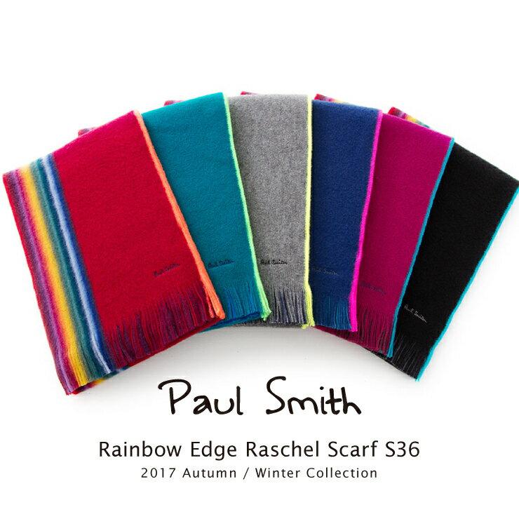 ポールスミス Paul Smith マフラー Rainbow Edge Raschel Scarf S36 2017年秋冬 ストール ラッピング【あす楽対応】【送料無料】【smtb-f】