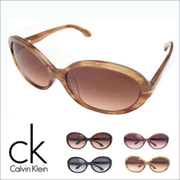 Calvin Klein カルバンクライン CK サングラス CK4225SA【あす楽対応】【送料無料】