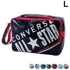 コンバース(CONVERSE) スポーツバッグ エナメルバッグ 通学バッグ ショルダーバッグ Lサイズ C1612052 27L