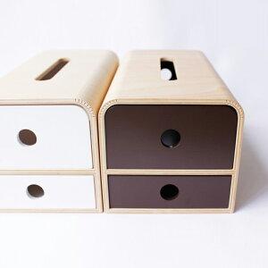 2WAYティッシュボックス 小物入れ 木製ティッシュケース おしゃれ インテリア雑貨 ストックティッシュ STOCK tissue ヤマト工芸【送料無料】