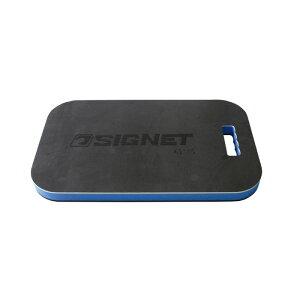 SIGNET(シグネット) 49110 ウレタンニーパッド(490x300x32mm)(代引不可)