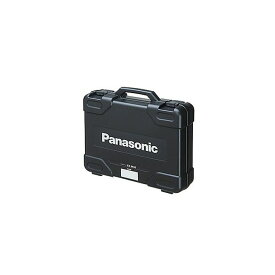 パナソニック EZ9635 プラスチックケース(代引不可)