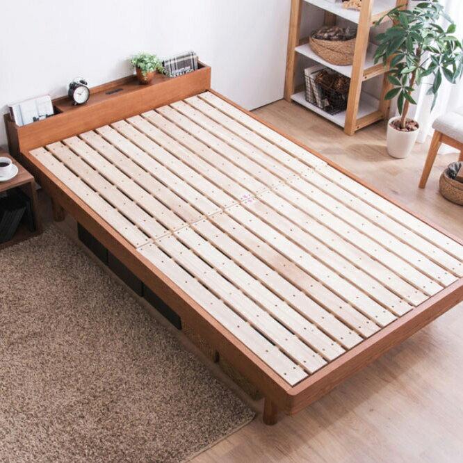 ベッド シングル フレーム 高さ調整 調節 木製 棚付きベッド CUBEキューブ フレームのみ シングル(代引不可)【送料無料】【int_d11】