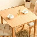 ダイニングテーブル 北欧 テーブル 木製 幅75cm 正方形 ダイニング 木目 ウォールナット 食卓用 ダイニングテーブル(…