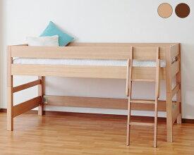 木製ミドルベッド 天然木の贅沢ベッド 無垢 棚無し ロフトベッド がっちりフレームシンプルデザイン システム家具(代引不可)【送料無料】【smtb-f】