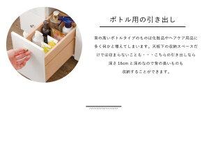ドレッサーコスメボックスドレッサー鏡台ミラー収納シンプル北欧木製コスメワゴンメイクボックスドレッサーシンプル(代引不可)【送料無料】【smtb-f】