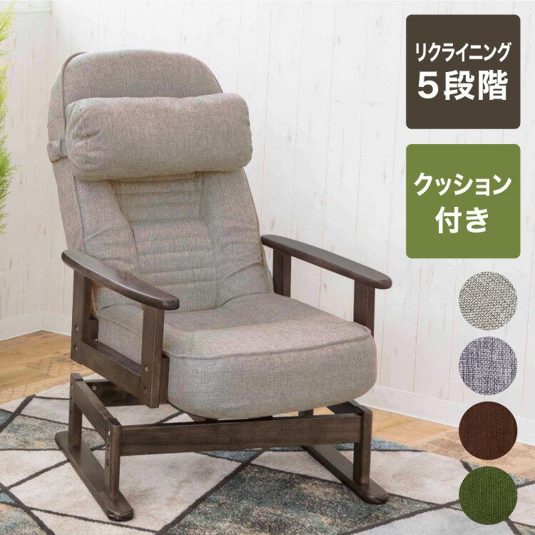折りたたみ式 木肘回転高座椅子 SP-823R(代引不可)【送料無料】