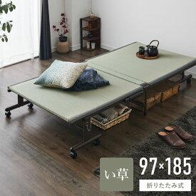 畳式折りたたみベッドベッド 折りたたみ 畳式 ベッド 折りたたみベッド(代引不可)【送料無料】【S1】