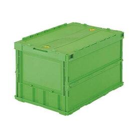 TRUSCO 薄型折りたたみコンテナ 50Lロックフタ付 緑 TRC50B(代引き不可)