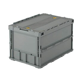 TRUSCO 薄型折りたたみコンテナ 50Lロックフタ付 グレー TRC50B(代引き不可)