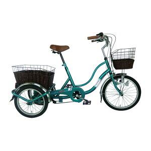 三輪自転車 スイングチャーリー SWING CHARLIE2 グリーン サイクリング MG-TRW20G(代引不可)【送料無料】