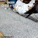【日本製】 シャギー ラグマット 正方形 185×185cm ミランジュ マット カーペット 防ダニ 滑り止め加工 無地 シンプル(代引不可)【送料無料】