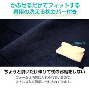 5Way3D整体枕腰枕抱き枕まくら立体頸椎安定型低反発枕ストレートネックうつぶせ寝ストレッチu566950【送料無料】
