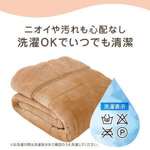 2枚合わせ毛布中綿入りシングルマイクロファイバー毛布布団あったか掛け布団【送料無料】