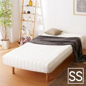 脚付きロールマットレス ボンネル セミシングル 脚付きマットレス ベッド 一体型 マットレス セミシングルベッド 脚付マット【送料無料】