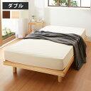 すのこベッド ダブル ポケットコイルロールマットレス付 北欧 ベット ヘッドレスすのこベッド 木製 ベッドフレーム【…
